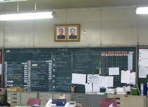 両陛下は、アベ政権の改憲、右傾化に危機感をもたれているのでは(宮内庁記者の見方) 朝鮮学校とは      参考動画⇒朝鮮学校:東京朝鮮中高級学校(東京・北区)  在日朝鮮人
