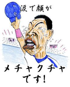 2017年5月20日(土) 中日 vs 広島 8回戦 そのヒバゴンは反則やん(笑)