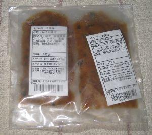 9035 - 第一交通産業(株) 第一交通のカタログから選択した商品で「ほやのしそ風味2袋セット」で2000円相当です。ほやの独特の味