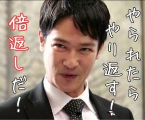 4970 - 東洋合成工業(株) 倍返しだ!