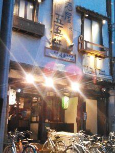 広島県内で、飲みませんか?  今夜は、広島市の「居酒屋五五五」で 同級生と36年ぶりの再会を、 飲み放題で始めます。  二時間で