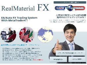 海外FXでレバ1000倍でFXに挑戦!リアルマテリアルFXとiTrader検証 リアルマテリアルってここのこと? http://globalfxguide.wix.com/real