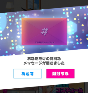 3668 - (株)コロプラ お!(o゚▽゚)2日連チャン💓