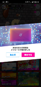 3668 - (株)コロプラ ハィハィ(・∀・)ノシ💌来たよ!