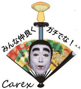 3668 - (株)コロプラ .