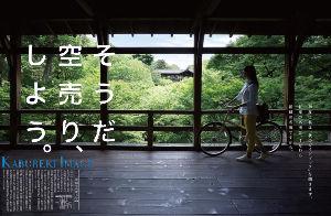 4502 - 武田薬品工業(株) Kabureki Opinion  一旦 手仕舞いしたタケダですが、  随分と値上がりしたので 再度