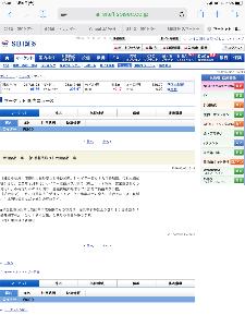 4502 - 武田薬品工業(株) 3月15日の四季報先取りです‼️