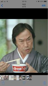4502 - 武田薬品工業(株) 私が   武田鉄矢でごわす