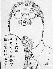 4502 - 武田薬品工業(株) みんなそろそろうんざりしてそうだね だが・・・そろそろ・・買いのターンだ。