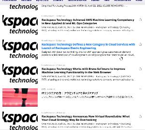 RXT - ラックスペース・テクノロジー イベントでの宣伝は盛んです。そのへんは日本のマザーズとか東証2部の企業よりも安心です。全部オンライン