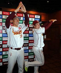☆嶋基宏を応援します☆ そしてその時の写真。  ……ww。 『All Star』のA(嶋)とS(