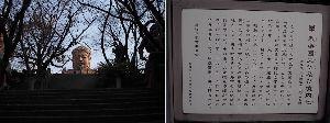★愛知・岐阜・三重、60代限定★ おはよう~~  強い雨は真夜中だった 今は小雨 いつ頃止むのだろう  そろそろジャガイモの植え付け時