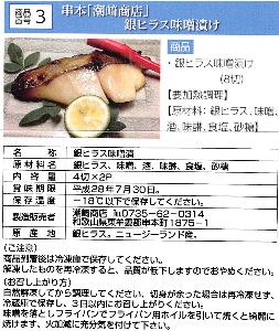 9381 - (株)エーアイテイー お腹空いたよ -。