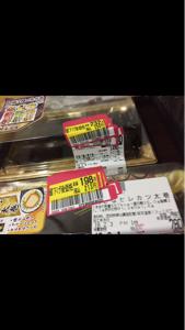 8267 - イオン(株) イオンの投げ売りで恵方巻が暴落していたので、底値で購入出来ました。 美味しかったです!