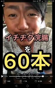 8267 - イオン(株) > キノコ狩り!?😱  ガチさんは、いちじく狩り!?