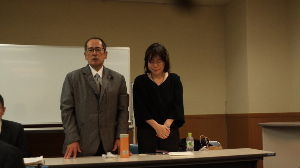 7260 - 富士機工(株) 次回の裁判は2018年3月12日(月)11時~です!  2017年12月20日 — いつ