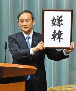 ^KS11 - 韓国 総合 そうやな 桜井候補の健闘は 在コには衝撃やろ  だがな ワシから見ると 当然やで  韓国や中国に怒っ