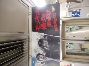 2121 - (株)ミクシィ もう地下鉄では広告出しても誰もやってないよww