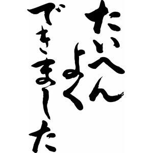 3326 - (株)ランシステム (≧∀≦)