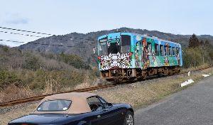 倉掛ロードスター倶楽部 + 風 雪のため運休していたこの春4月1日に廃線になる三江線が今日22日三次~口羽間の運行が再開されました。