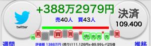 2049 - NEXT NOTES S&P500 VIX インバースETN $は、決済されず生きていりゅww ほ〜〜ち‼️