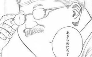 3823 - (株)アクロディア ・