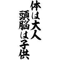 3823 - (株)アクロディア (゜-゜)一番驚いているのは「豚ピン」だったりする。笑  「・・・何故だ!いつもならイナゴ勢が一気に
