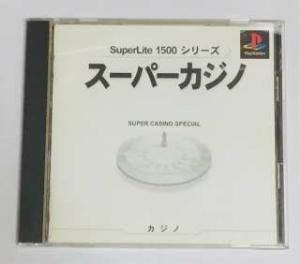 3823 - (株)アクロディア カジノゲーム