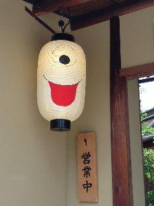 家賃の支払いを一週間延ばして・・・ 昨日清水さんの千日詣りで  本堂で買い求めたロウソクに「為替勝利」と願い事を書き込み  灯明しました