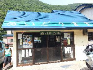 青森県むつ市 小型バイクでツーリング! ぬいどう食堂に数日前行って来ました! 仏ヶ浦の岩を見て、何気に行って来たんですが、有名なんですか?