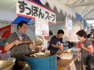 独り言 一人でさせてください 藤、元気出せよ  浜名湖弁天島でスッポンイベント すっぽんスープを100円で提供 /静岡
