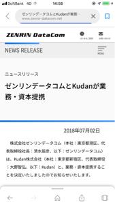 4425 - Kudan(株) で  トヨタゲット