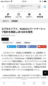 4425 - Kudan(株) ふーん