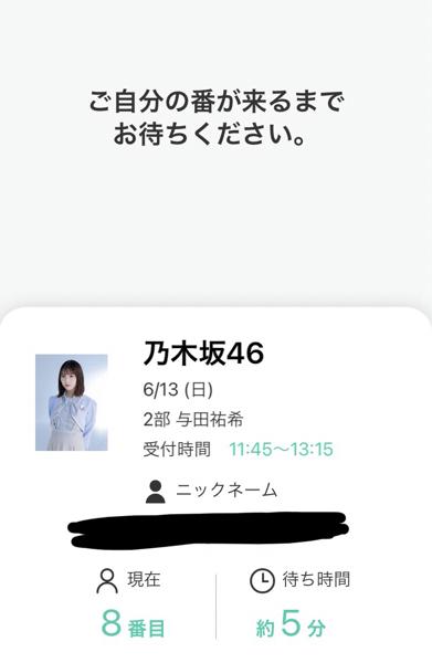 eurjpy - 欧州 ユーロ / 日本 円 僕の嫁だよ🐈  両思いなんだよ🥺