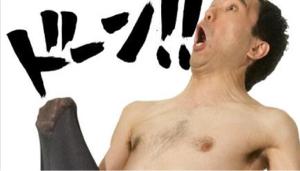 5721 - (株)エス・サイエンス 頑張ってるね! 今はノンホルだけど応援するよ! 明日から又