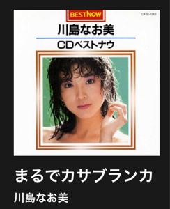 5721 - (株)エス・サイエンス 🎯