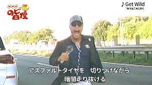 5721 - (株)エス・サイエンス 三点童子阻止されてしもたか・・・ どこのアホじゃあ😠  歌うど! ゴラァ😠