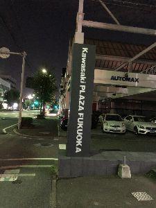大阪府 和泉市 近郊の40代以上の方 こんばんは😊  先週  21日金曜日の晩から、フェリーで別府まで行ってから長崎ハウステンボスまで行っ