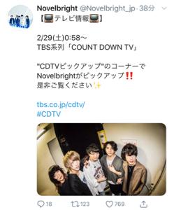 4712 - (株)KeyHolder 念唱観ろよ!!🚀🚀