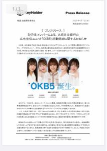 4712 - (株)KeyHolder 🚀🚀
