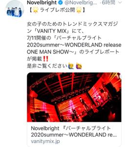4712 - (株)KeyHolder https:// www.vanitymix.jp/music/novelbright-live-2
