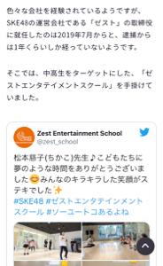 4712 - (株)KeyHolder https:// risazoo.com/ebinekazuya/#SKE-2  余罪は!? 本当に