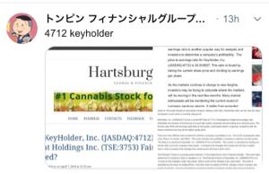 4712 - (株)KeyHolder 買4712
