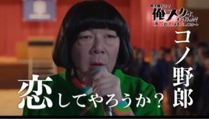 4712 - (株)KeyHolder そろそろ はじまりますね。乃木坂46の白石麻衣や秋元康さんプロデュース男性声優グループ、現在 キース