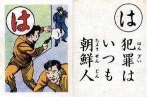 2130 - (株)メンバーズ 変態ほうけいかるた  は