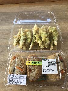 女性限定!平日休みの方一緒に走りませんか♪~尾張~ おかずさん、こんばんは  そうそう、私も琵琶湖に行った時に 「戦国いなり」を食べました (ちらし寿司