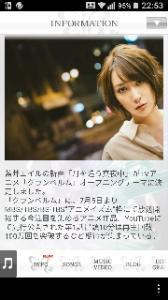 4816 - 東映アニメーション(株) 夏アニメは「グランベルム」でいかが?