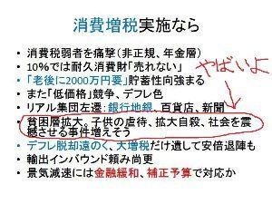 4816 - 東映アニメーション(株) 増税する安倍ちゃんにも責任がある。
