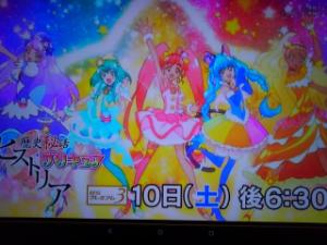 4816 - 東映アニメーション(株) 4000まだ?