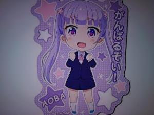 4816 - 東映アニメーション(株) 観るぞい!